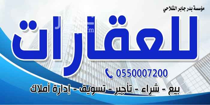 أرض للبيع في شارع على بن عبدالكريم ، حي اشبيلية ، الرياض