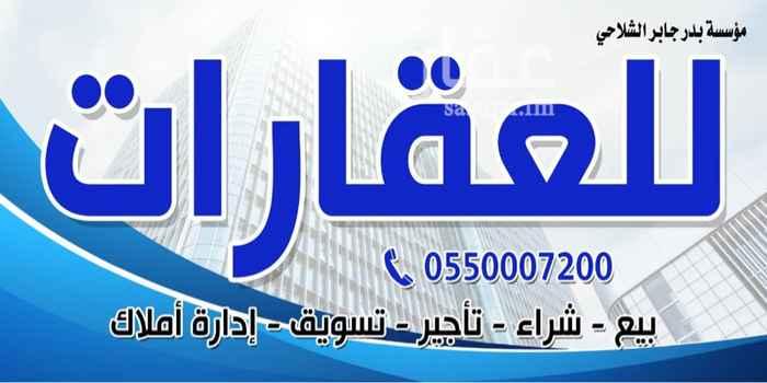 أرض للبيع في طريق الشيخ حسن بن حسين بن علي ، حي المونسية ، الرياض ، الرياض