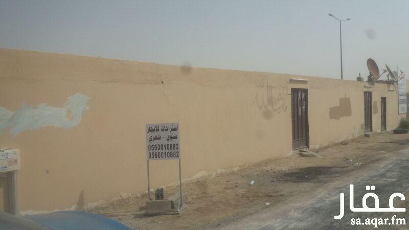 استراحة للإيجار في حي ظهرة لبن ، الرياض