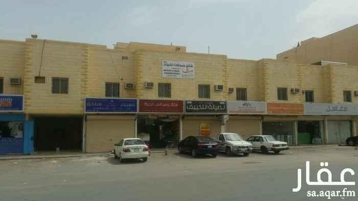 محل للإيجار في شارع السليمانية ، حي العقيق ، الرياض