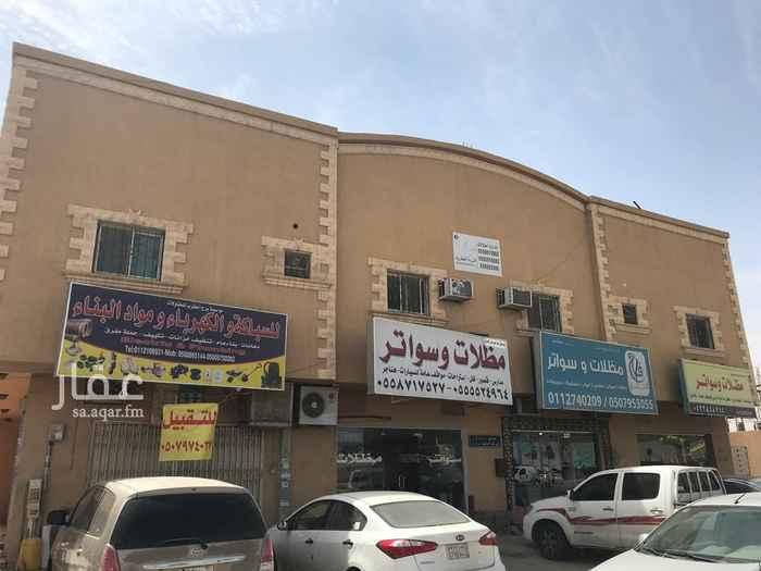 محل للإيجار في شارع ابي بكر الصديق ، حي النفل ، الرياض