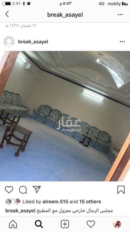 استراحة للبيع في حي ديراب ، الرياض ، الرياض