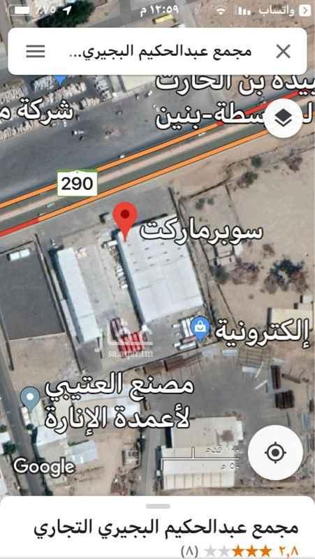 أرض للبيع في طريق مكة القديم ، جدة