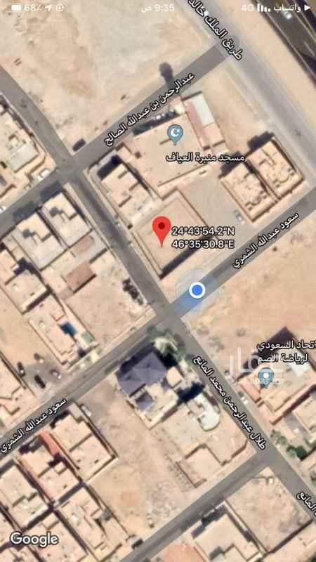 أرض للبيع في طريق الملك خالد ، الرياض ، الرياض