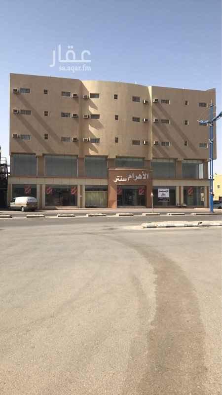 محل للإيجار في شارع الامام محمد بن سعود ، حي المنتزة ، الخرج