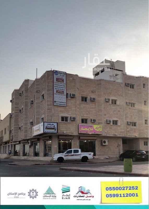 عمارة للبيع في شارع مصعب بن عمير ، حي الريان ، الخرج