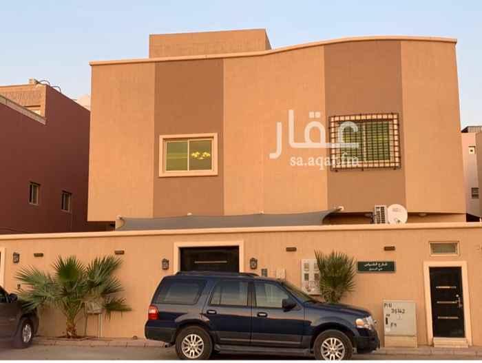 شقة للإيجار في حي الربيع ، الرياض