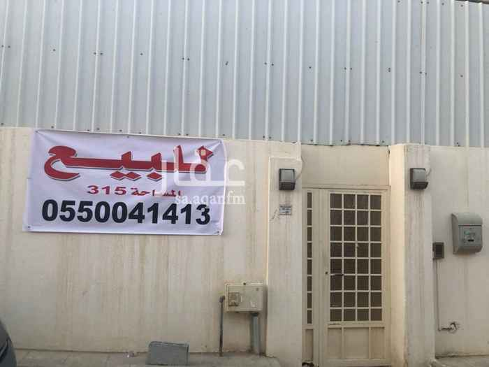 فيلا للبيع في شارع الودي ، حي الملك فهد ، الرياض