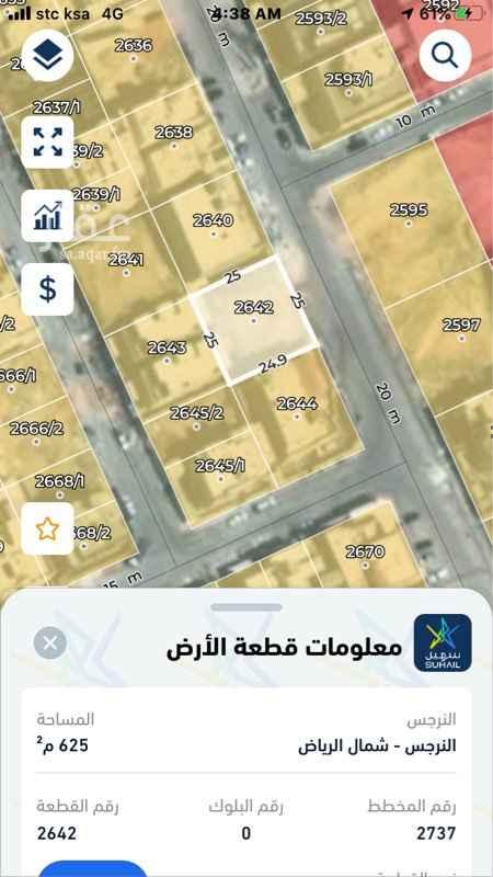 أرض للبيع في شارع رقم 371 ، حي النرجس ، الرياض ، الرياض
