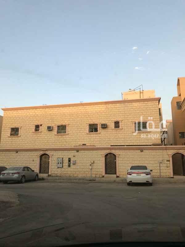 شقة للإيجار في شارع الغدير ، حي طويق ، الرياض ، الرياض
