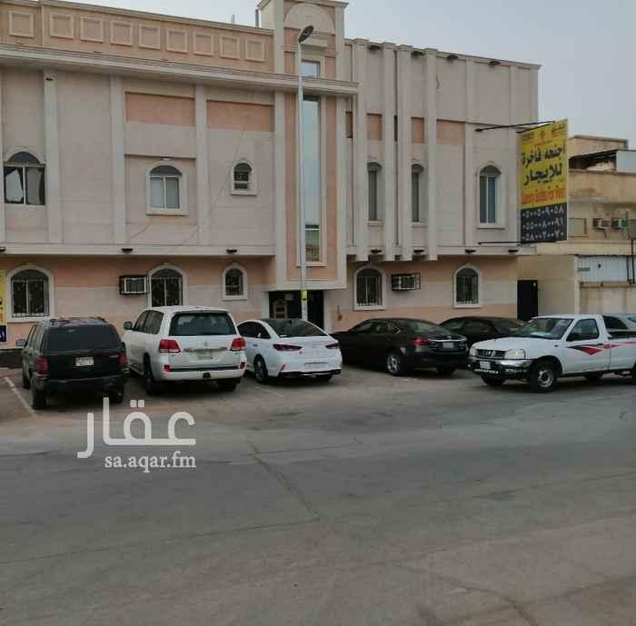 شقة للإيجار في شارع البكير ، حي المربع ، الرياض ، الرياض