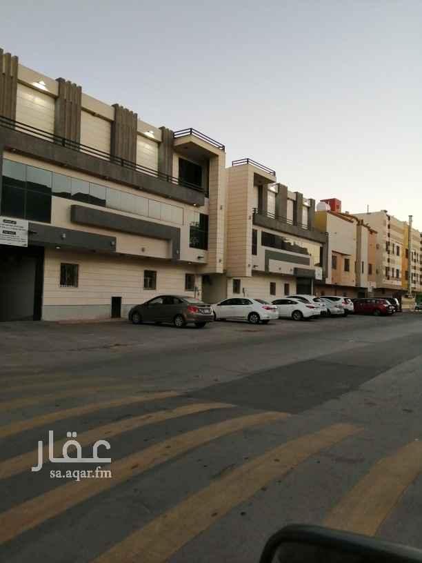 شقة للإيجار في شارع العدل الواعظ ، حي الملز ، الرياض ، الرياض