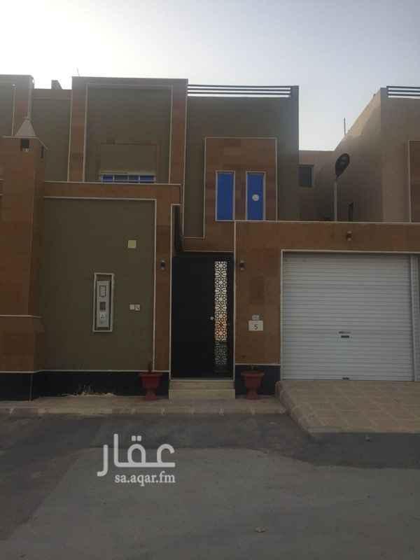 فيلا للإيجار في شارع جمال الدين الدميري ، حي الحزم ، الرياض ، الرياض