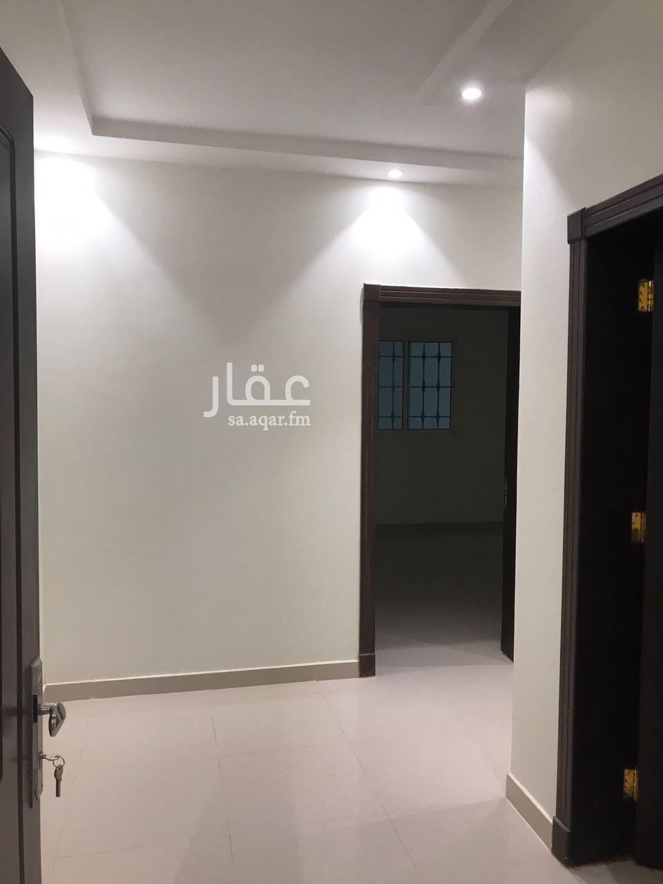 شقة للبيع في حي العوالي ، مكة