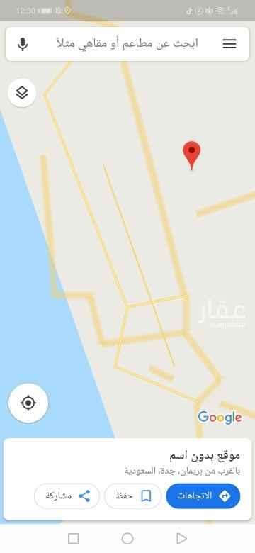 أرض للبيع في حي مطار الملك عبدالعزيز الدولي ، جدة ، جدة