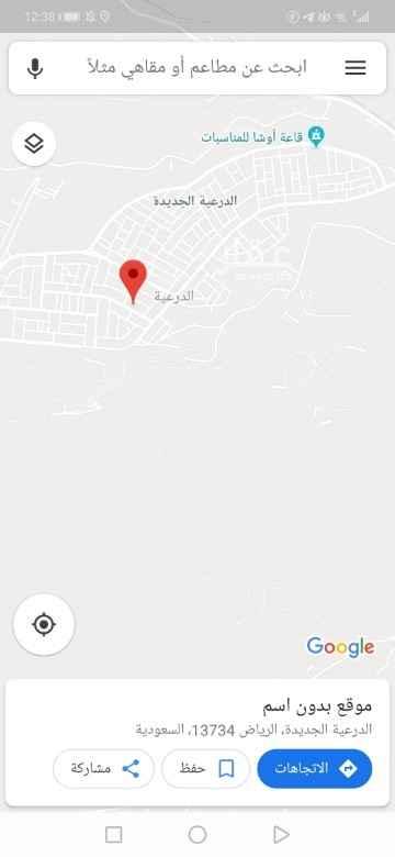أرض للبيع في شارع ابي زيد البلخي ، حي الدرعية الجديدة ، الرياض ، الرياض