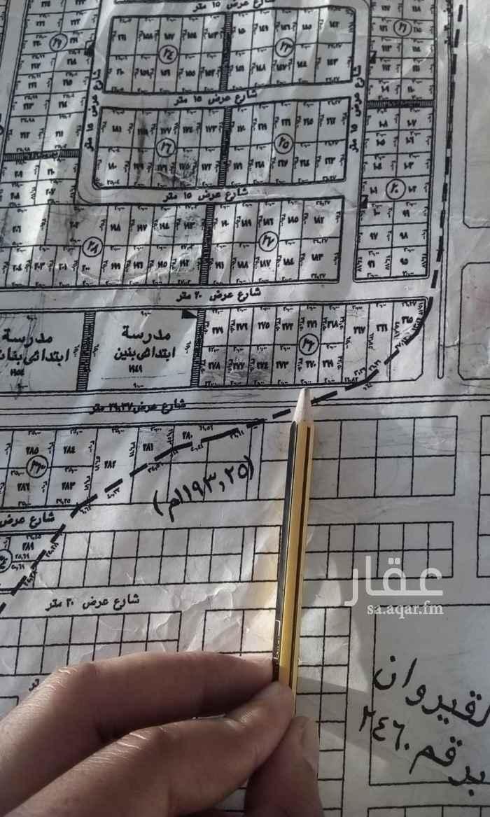 أرض للبيع في شارع جبهان ، حي العقيق ، الرياض ، الرياض
