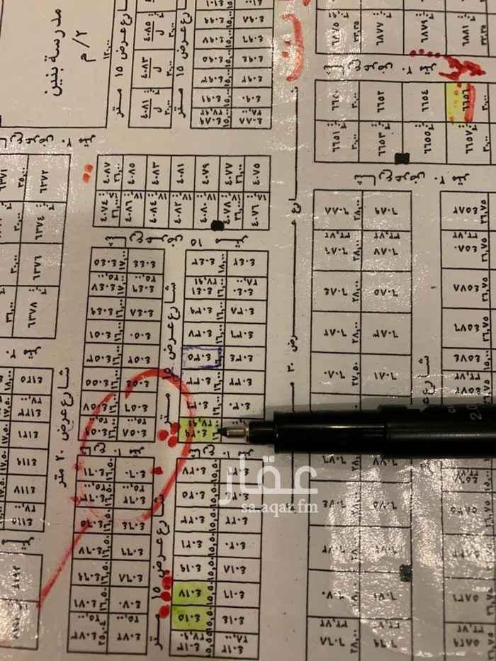 عمارة للبيع في شارع وادي بيجان ، حي النسيم الشرقي ، الرياض ، الرياض