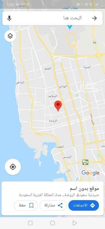 عمارة للبيع في جدة ، حي الروضة ، جدة