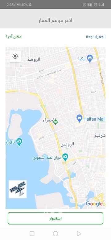 عمارة للبيع في طريق الكورنيش ، حي الحمراء ، جدة ، جدة