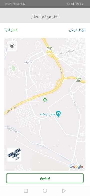 فيلا للبيع في حي الهدا ، الرياض ، الرياض