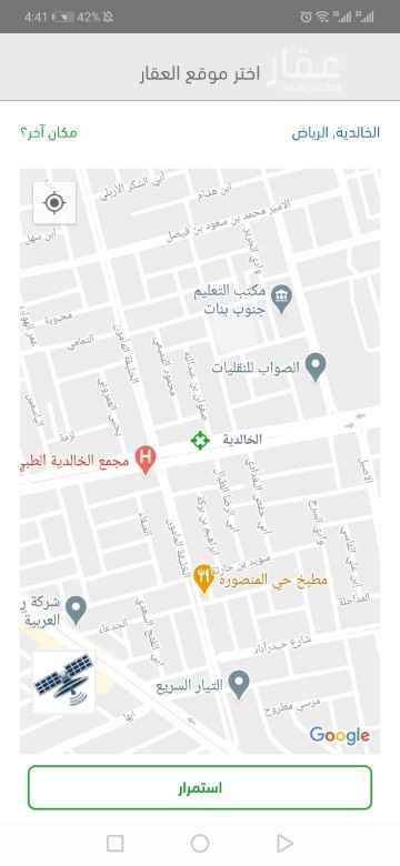 عمارة للبيع في طريق الأمير محمد بن عبدالرحمن الفرعي ، حي الخالدية ، الرياض ، الرياض
