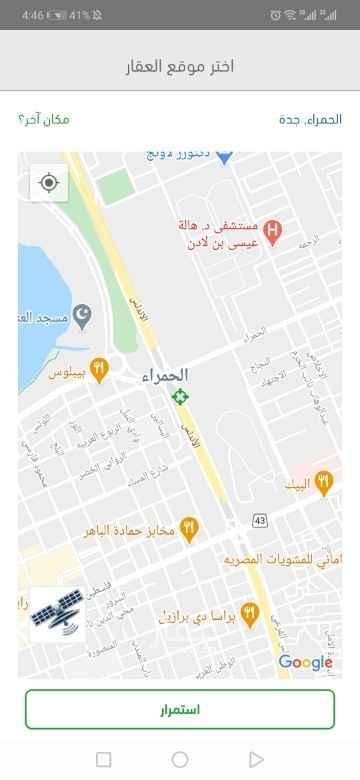 عمارة للبيع في شارع الأندلس ، حي الحمراء ، جدة ، جدة