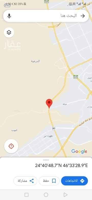 أرض للبيع في الطريق الدائري الغربي ، الرياض ، الرياض