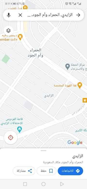 أرض للبيع في مكة ، حي الحمراء وأم الجود ، مكة المكرمة