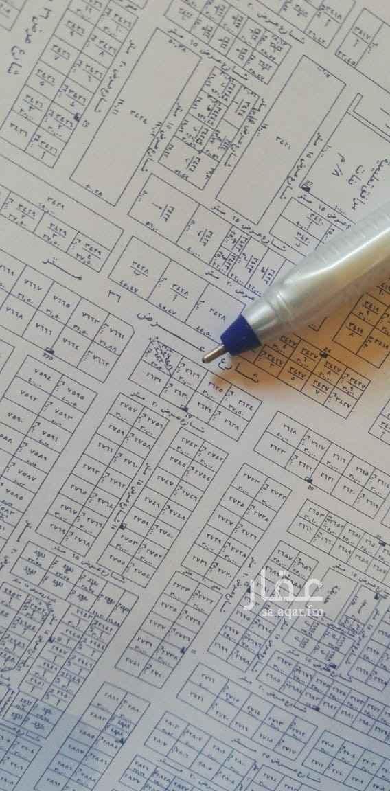 أرض للبيع في شارع رقم 199 ، حي النرجس ، الرياض ، الرياض