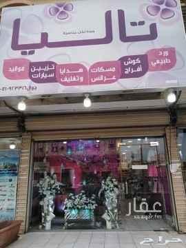 محل للبيع في حي مدائن الفهد ، جدة ، جدة