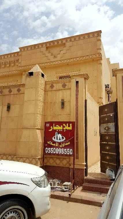 شقة للإيجار في شارع عباد الغفاري ، حي النهضة ، الرياض