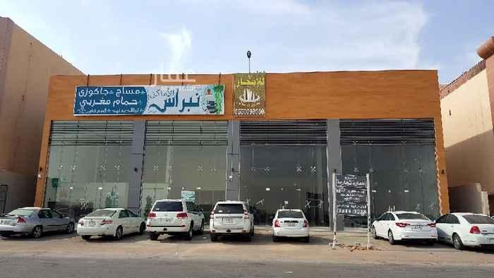 محل للإيجار في حي الخليج ، الرياض