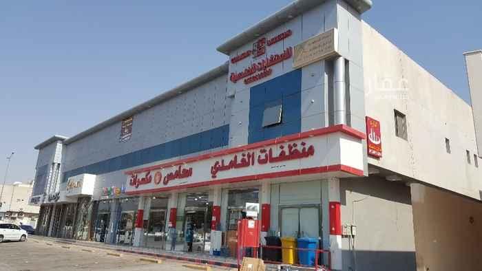 مكتب تجاري للإيجار في طريق الأمير محمد بن سعد بن عبدالعزيز ، حي العقيق ، الرياض