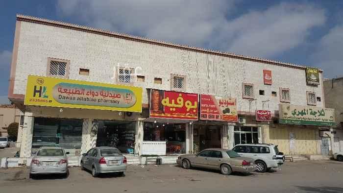 شقة للإيجار في شارع ابي سعيد الخدري ، حي الخليج ، الرياض ، الرياض