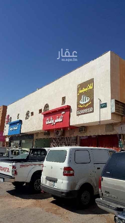 شقة للإيجار في شارع ابي الاسود الدؤلي ، حي النسيم الشرقي ، الرياض ، الرياض