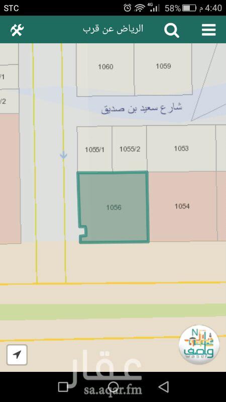 أرض للإيجار في طريق نجم الدين الأيوبي الفرعي ، حي العوالي ، الرياض