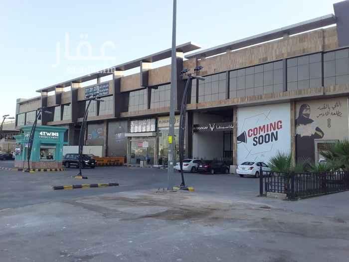 محل للإيجار في طريق عثمان بن عفان ، حي الندى ، الرياض ، الرياض