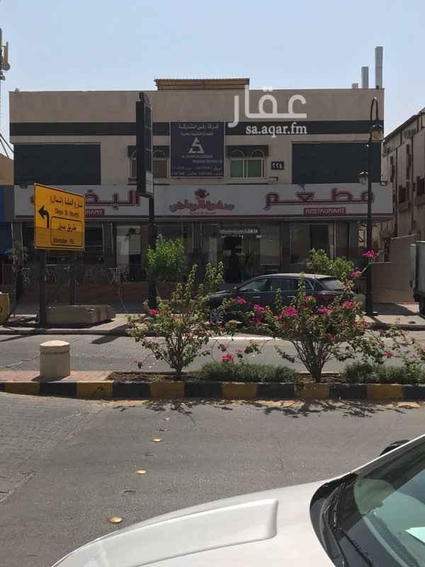 عمارة للبيع في طريق الأمير سلطان بن عبدالعزيز ، حي العليا ، الرياض
