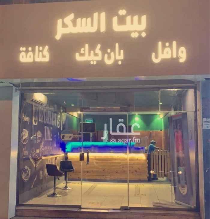 محل للبيع في شارع الحيدري ، حي الربوة ، جدة ، جدة