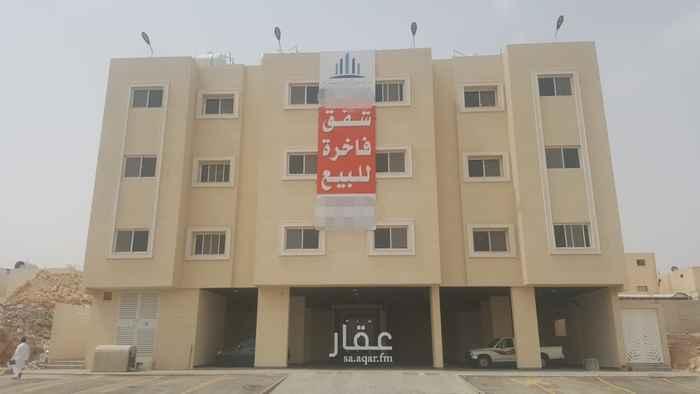 شقة للبيع في طريق ديراب الفرعي ، حي المروة ، الرياض