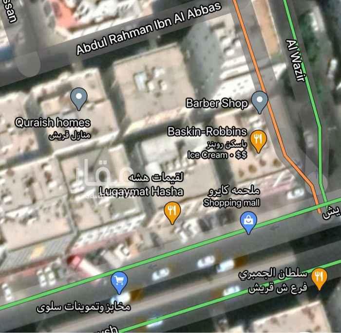عمارة للبيع في شارع الوزير ، حي البوادي ، جدة ، جدة