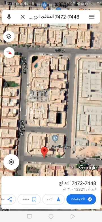أرض للبيع في شارع المنافع ، حي الصحافة ، الرياض ، الرياض