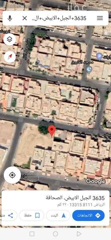أرض للبيع في شارع الجبل الابيض ، حي الصحافة ، الرياض ، الرياض