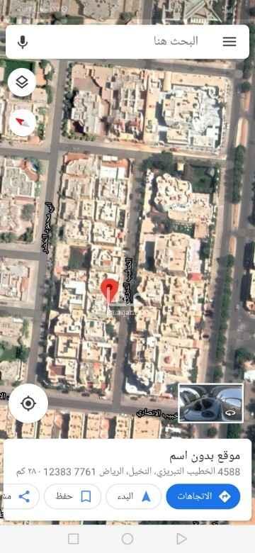 أرض للبيع في شارع الخطيب التبريزي ، حي النخيل ، الرياض ، الرياض