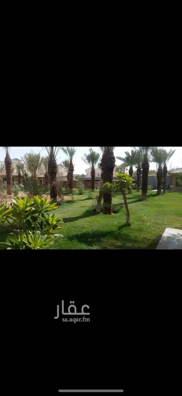 أرض للبيع في شارع الزهراء ، حي السعادة ، الرياض ، الرياض