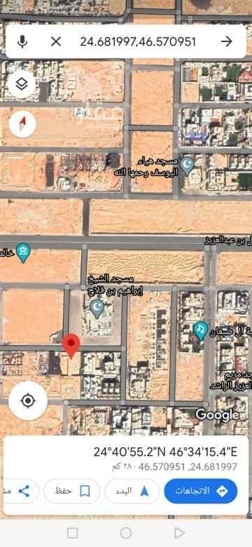 أرض للبيع في حي عرقة ، الرياض ، الرياض