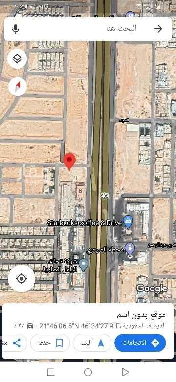 أرض للبيع في طريق الملك خالد الفرعي ، الدرعية ، الرياض