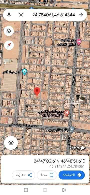 أرض للبيع في شارع المضيق ، حي الخليج ، الرياض ، الرياض