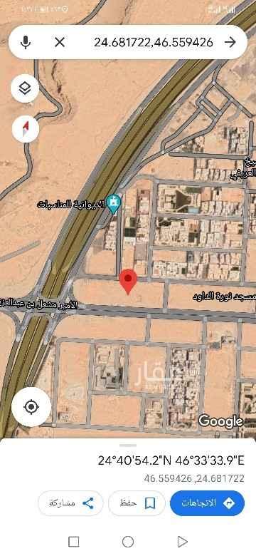 أرض للبيع في شارع الأمير مشعل بن عبدالعزيز ، حي عرقة ، الرياض ، الرياض